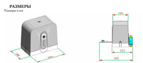 109321 Faac C721 привод для откатных ворот FAAC