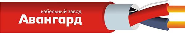 КПКЭВнг(А)-FRLS 1x2x0.35 Кабель огнестойкий  Авангард