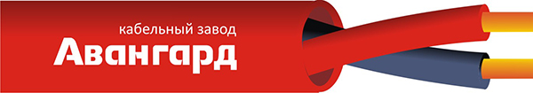 КПКВнг(А)-FRLS 1x2x0.2 Кабель огнестойкий  Авангард