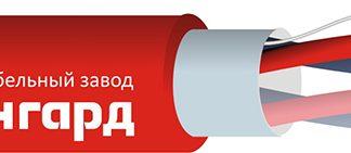КПСВЭВнг(А)-LS 2×2х0.5 Кабель для систем ОПС ...