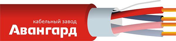 КПКЭВнг(А)-FRLS 2x2x0.2 Кабель огнестойкий  Авангард