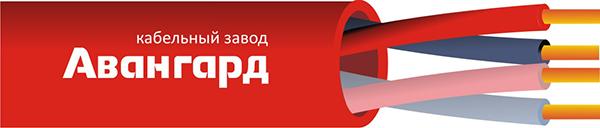 КПКВнг(А)-FRLS 2x2x1.5 Кабель огнестойкий Авангард