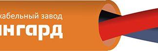 КПСнг(А)-FRLS 1x2x0.2 Кабель огнестойкий  Ава...
