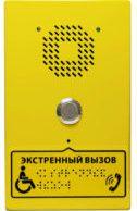 Блок вызова DP1-UF8M-01 ELTIS этажный врезной