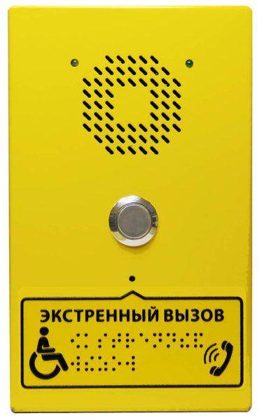 Блок вызова DP1-UF8M-01 ELTIS