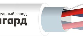 КПСЭнг(А)-FRLS LTx 2×2х2.5 Кабель низкотоксич...