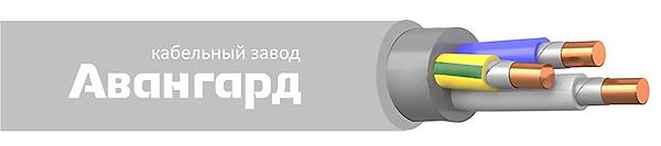 ВВГнг(А)-FRLS LTx Кабель силовой плоский Авангард (Копировать)