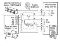Замок электромагнитный VIZIT-ML240-40 схема подключения