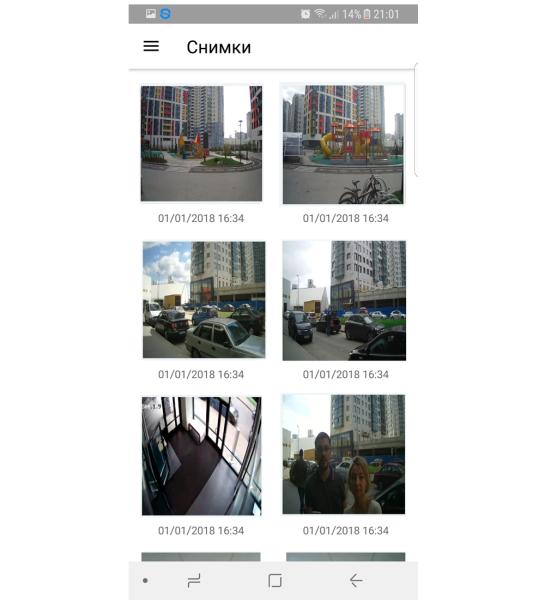 Мобильное приложение T-nect