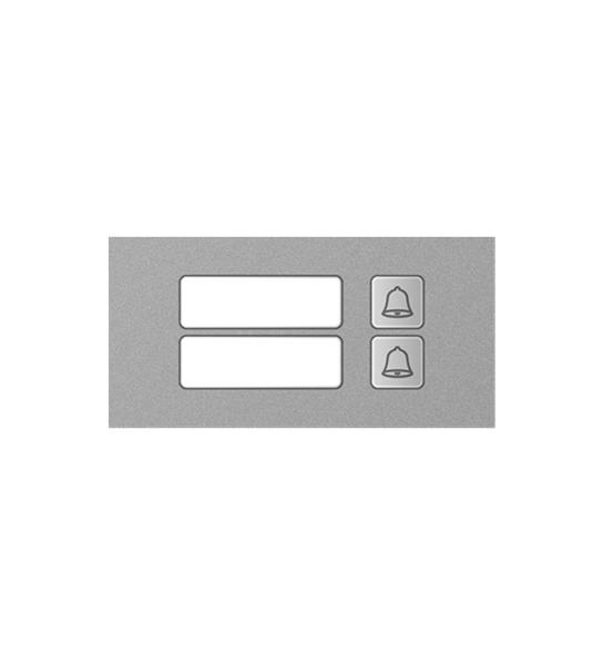 TI-4308M/2 TRUE IP модуль на 2 кнопки вызова