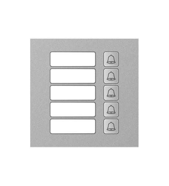 TI-4308M/5 TRUE IP модуль на 5 кнопок