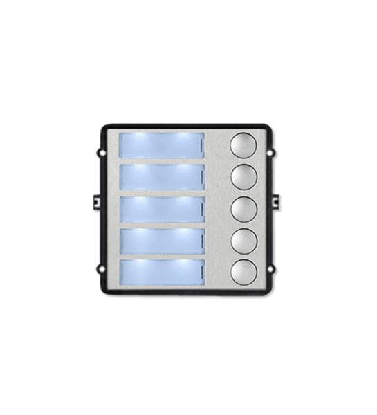 TI-2308M/5 TRUE IP-модуль на 5 кнопок. Дополнительный модуль на 5 кнопок вызова для совместной работы с TI-2308M/M