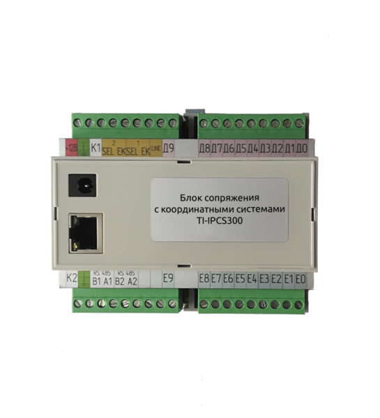 TI-IPCS300 True IP-Блок сопряжения