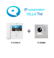 VILLA TW TRUE IP-комплект
