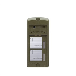 БВД-306-2 Блок вызова VIZIT