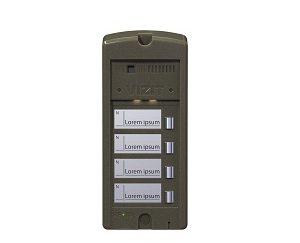 БВД-306-4 Блок вызова VIZIT