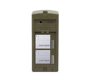 БВД-306CP-2 Блок вызова VIZIT