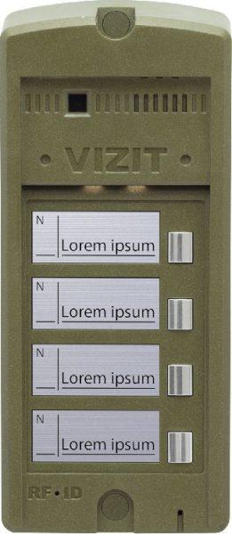 БВД-306CP-4 Блок вызова VIZIT
