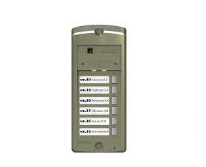 БВД-306CP-6 Блок вызова VIZIT