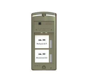 БВД-306FCP-2 Блок вызова VIZIT