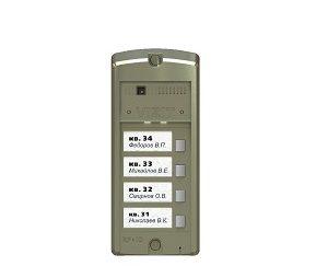 БВД-306FCP-4 Блок вызова VIZIT