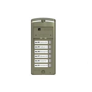 БВД-306FCP-6 Блок вызова VIZIT