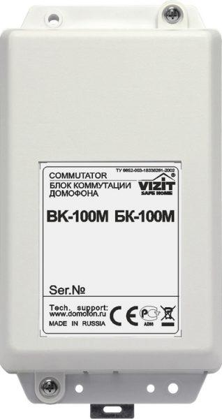БК-100М Блок коммутации домофона VIZIT