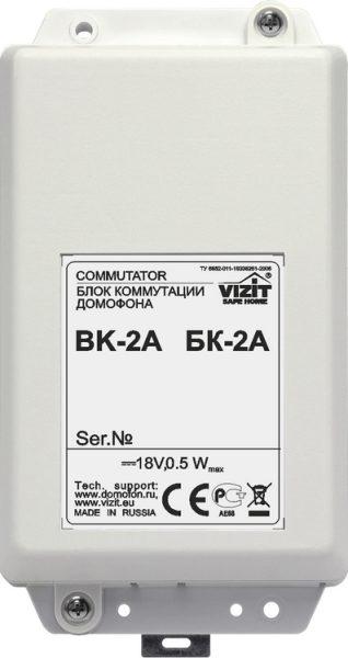 БК-2А Блок коммутации домофона VIZIT