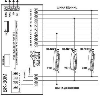 БК-30М Блок коммутации домофона VIZIT