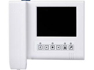 VM500-5.1CLM Видеомонитор ELTIS