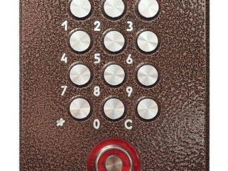 КУ 18-1 Кодовое устройство ELTIS