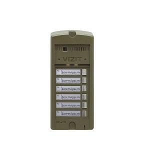 BS-306-6 Кнопочная панель VIZIT