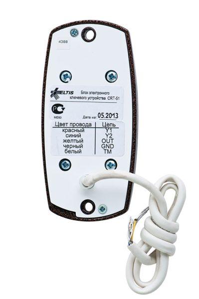 CRT-51 Контроллер со считывателем ELTIS