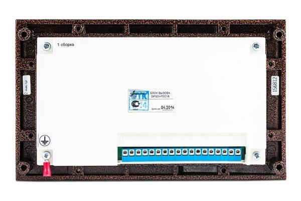 DP303-FDC16 Блок вызова домофона ELTIS