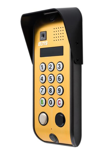 KM24 Комплект крепления ELTIS (козырек для DP5000)