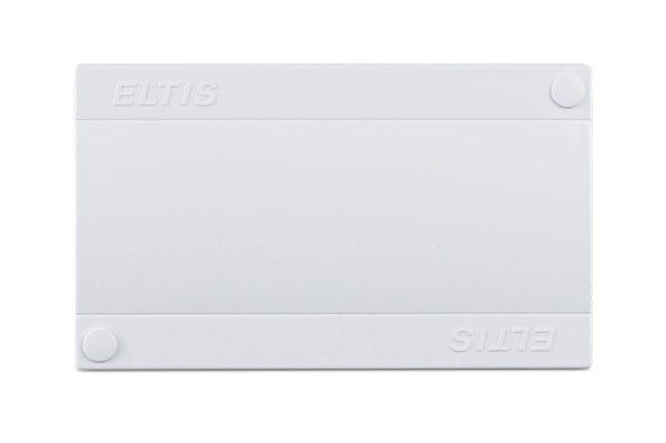 UD-SA-1 Усилитель-разветвитель ELTIS