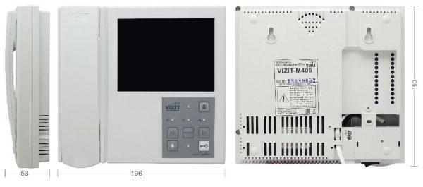 VIZIT-M406 видеомонитор VIZIT