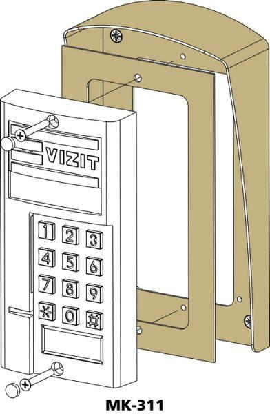 БВД-343FCPW Блок вызова VIZIT