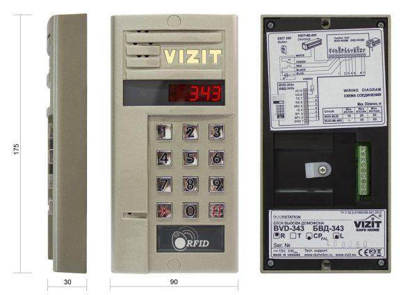 БВД-343RCPL Блок вызова VIZIT