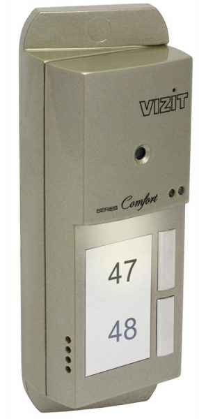БВД-405CP-2 Блок вызова VIZIT