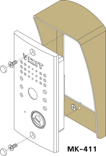 БВД-411CBL Блок вызова VIZIT