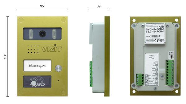 БВД-424FCB-1 Блок вызова VIZIT