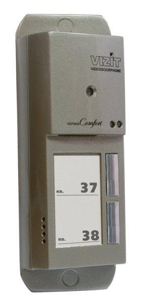 БВД-444CP-2/R Блок вызова VIZIT