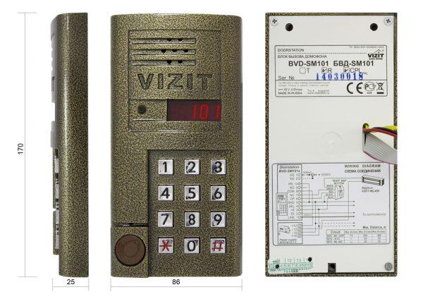 БВД-SM101RCPL Блок вызова VIZIT