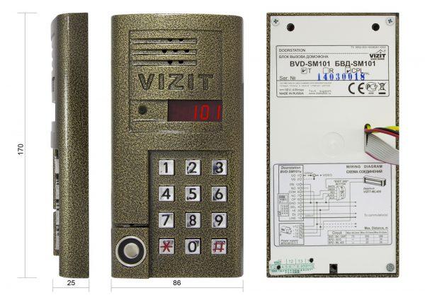 БВД-SM101TCPL Блок вызова VIZIT