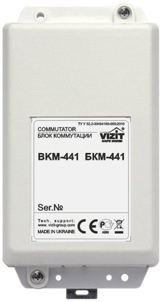 БКМ-441 Блок коммутации и питания VIZIT