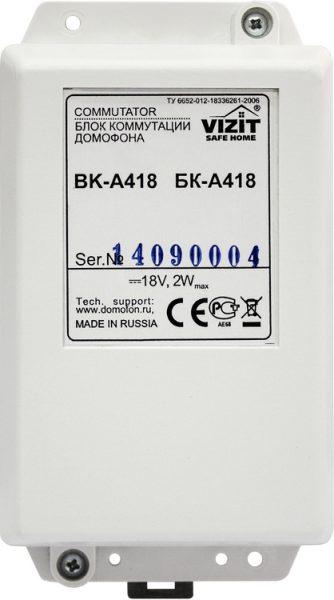 БК-A418 Блок коммутации пульта консьержа