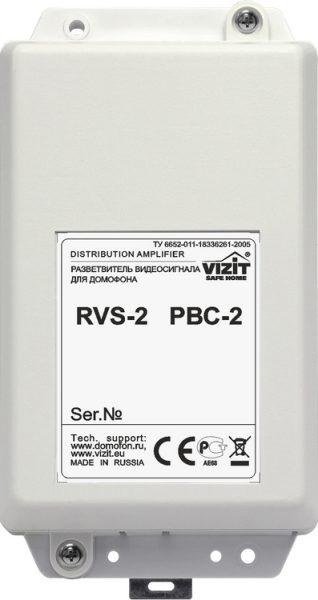 РВС-2 Разветвитель видеосигнала VIZIT