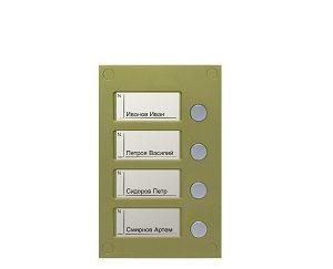BS-424-4 Кнопочная панель VIZIT