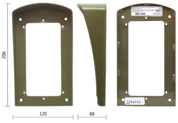 MK-406 Комплект монтажный VIZIT